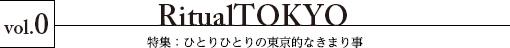 Ritual TOKYO