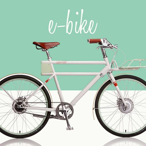 東京的自転車ライフをになう次世代アイテムたち
