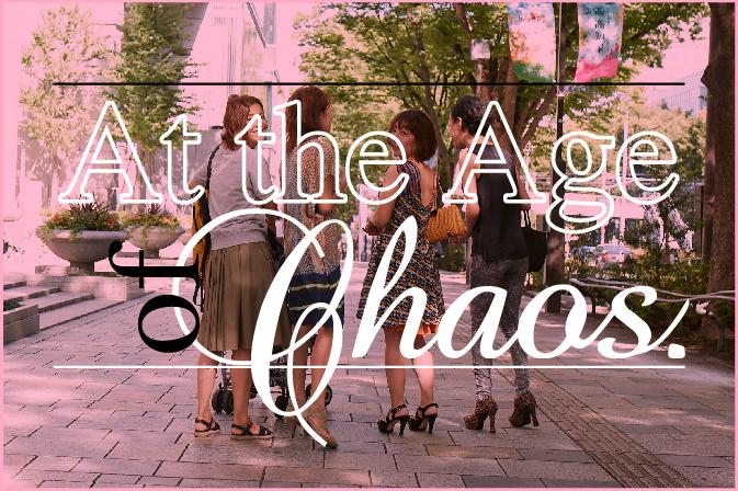 chaos_01