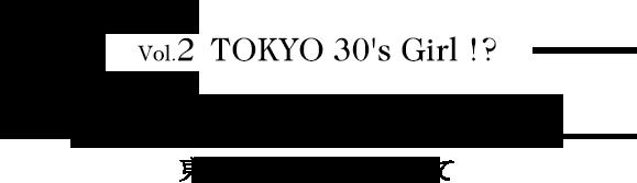 vol.2_title_tokushu