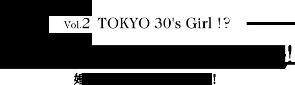 vol.2_title_tokushu_02
