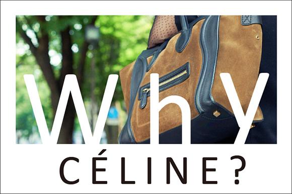 TW_celine_02