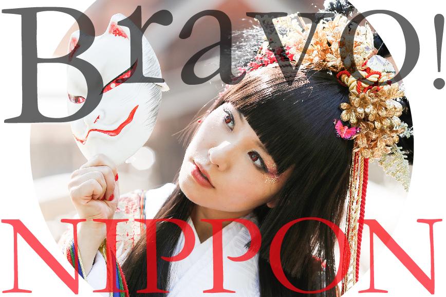 TW_nippon_02