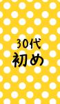 food_1st