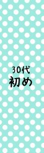 life_1st