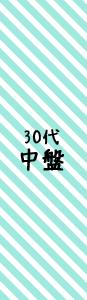 life_2nd
