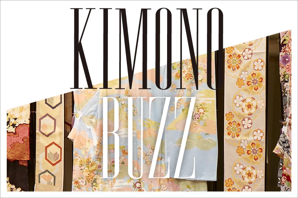 TW_kimono_topimage