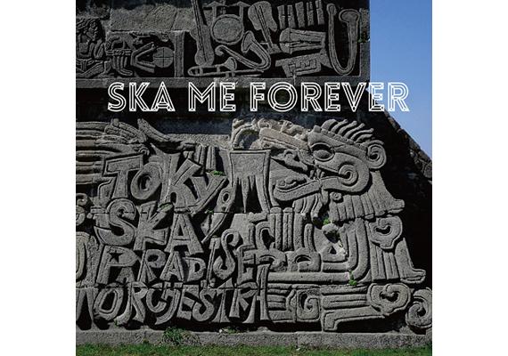s_skapara04album