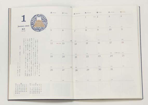 s_散歩手帖month