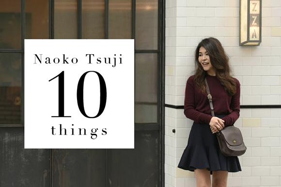 TW_tsujinaoko2_topimage