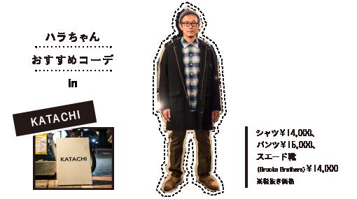 TW_vol.04_kiji-01