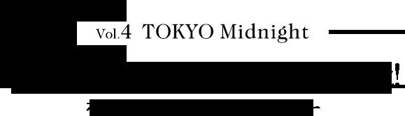 vol.4_title_yutenji