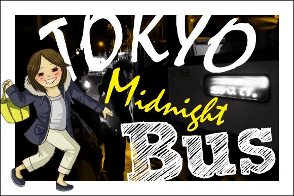 Mignidht_Bus_topimage