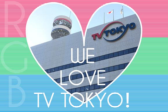 TW_TVtokyo_topimage