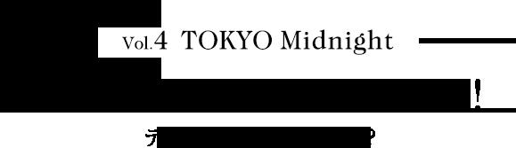 vol.4_title_TVtokyo1
