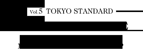 vol.5_title_TOKYOMEATLOVE_2