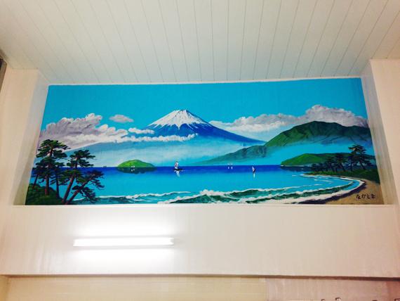 s_富士山3