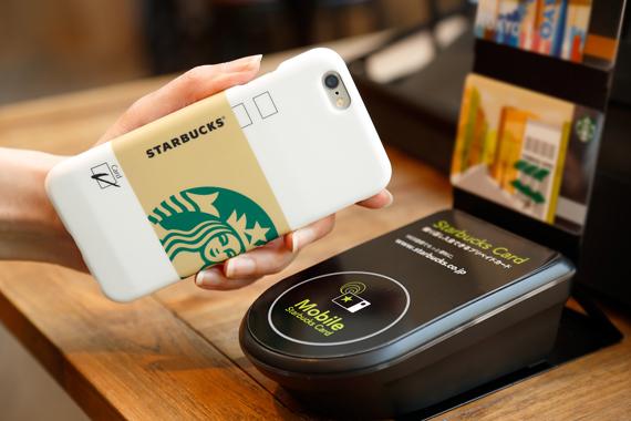 s_Starbucks Touch