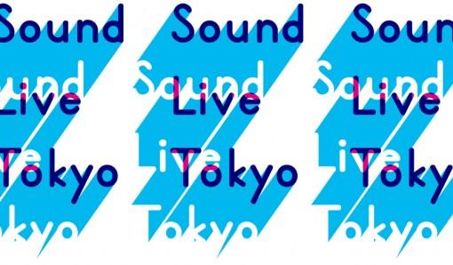 「サウンド・ライブ・トーキョー」が今年も開幕