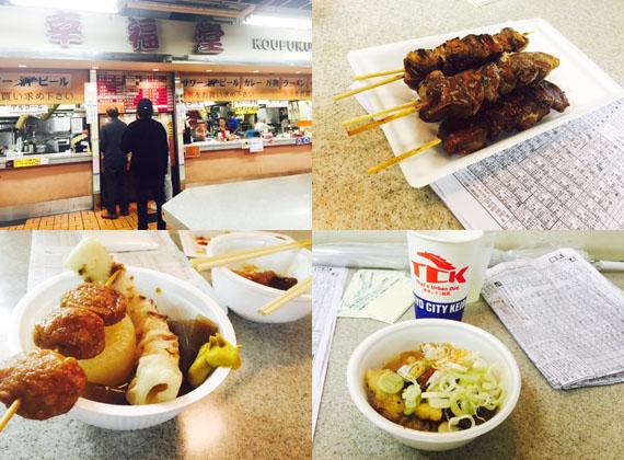 s_tck_food1
