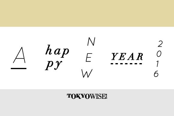 TW_newyear2016_topimage