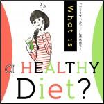 TW_diet