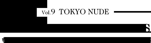 もうそろそろヤバイっす!! 東京崖っぷちアイテム女性編|ALMOST OUT-OF-DATENESS