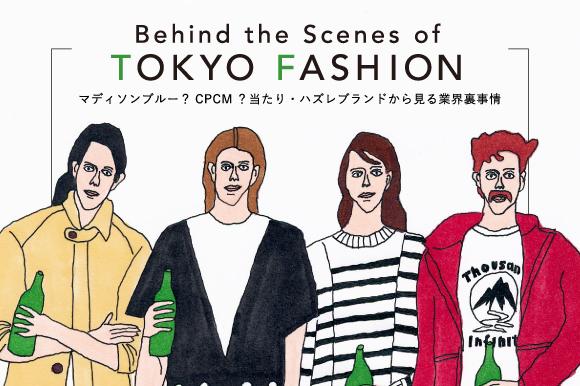 topimage_fashion_2