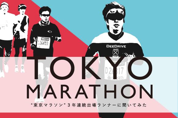 topimage_marathon