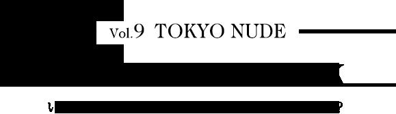 vol.9_title_tokushu_20grt