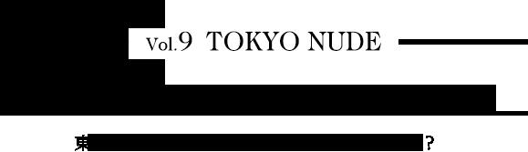 vol.9_title_tokushu_TCSN