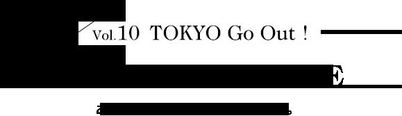 vol.10_title_tokushu_FYP