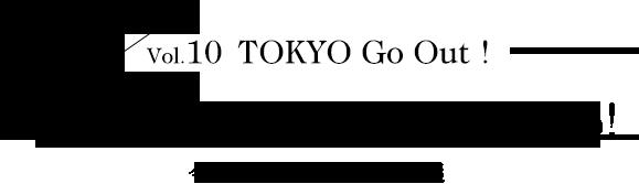 vol.10_title_tokushu_GMF_1