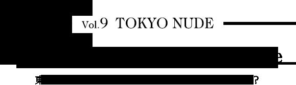 vol.9_title_tokushu_RTGG