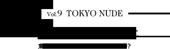 vol.9_title_tokushu_TD