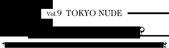 vol.9_title_tokushu_WRG_2