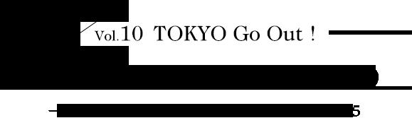 vol.10_title_tokushu_FPT