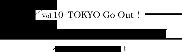 vol.10_title_tokushu_PVV