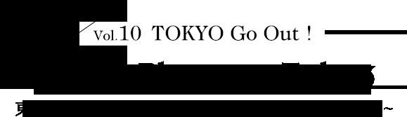 vol.10_title_tokushu_exotic