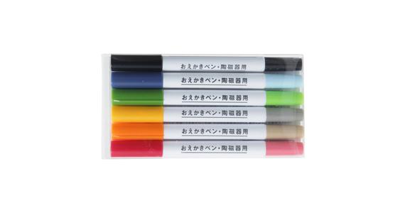 おえかきペン・陶磁器用_6本セット|なぜか惹かれる無印良品のニッチアイテム