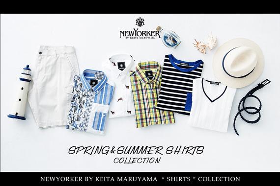 NEWYORKER BY KEITA MARUYAMA、2016春夏シャツコレクションの特集コンテンツが公開
