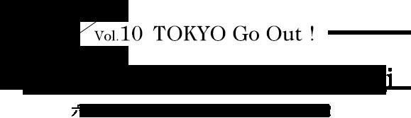 vol.10_title_tokushu_FNBiR