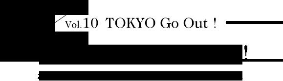 スターバックス,starbucks,東京タワー,東京観光,渋谷ツタヤ,shibuya,tsutaya,スタバ
