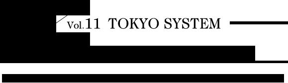 """TOKYO AS A DIET CITY,東京人が痩せている3つの理由 土偶体型の私が""""痩せオーラ""""をまとうには"""