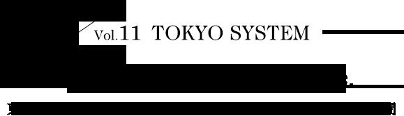 vol.11_title_tokushu_LGT