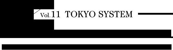vol.11_title_tokushu_ROC