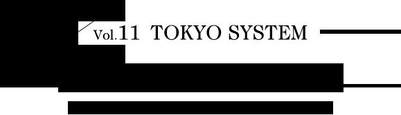 愛女会 vs 毒女会 東京女子会、2つの流派  Tokyo Girls' Party Talk