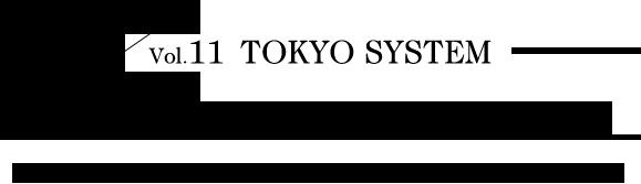 vol.11_title_tokushu_TPW