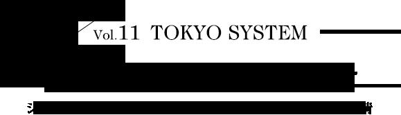 vol.11_title_tokushu_TSHA_2