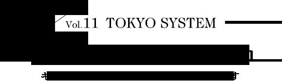 vol.11_title_tokushu_TWLS